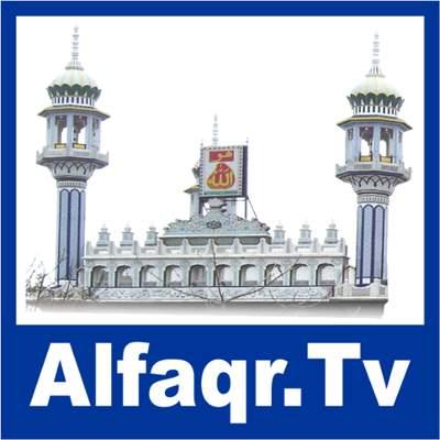 ALFAQR TV